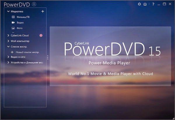 Cyberlink powerdvd v11 0 ultra multilingual incl keymaker