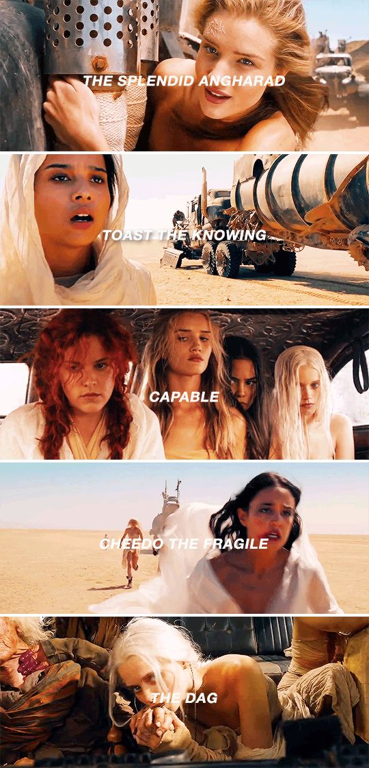 The Wives #madmax