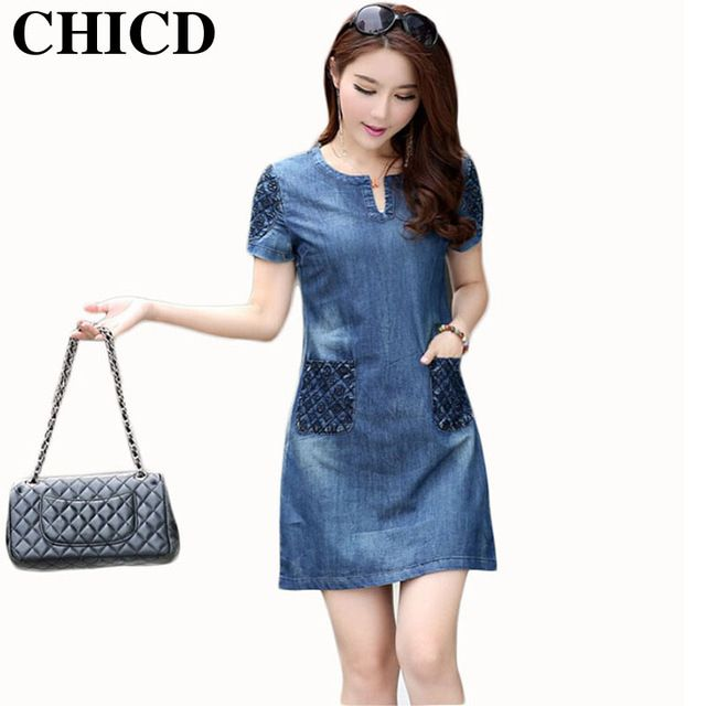 CHICD Highly Recommended 2017 New Summer Denim Dress Hot Sale Women Loose Fashion Jeans Lady Slim Short Sleeve Plus Size D56