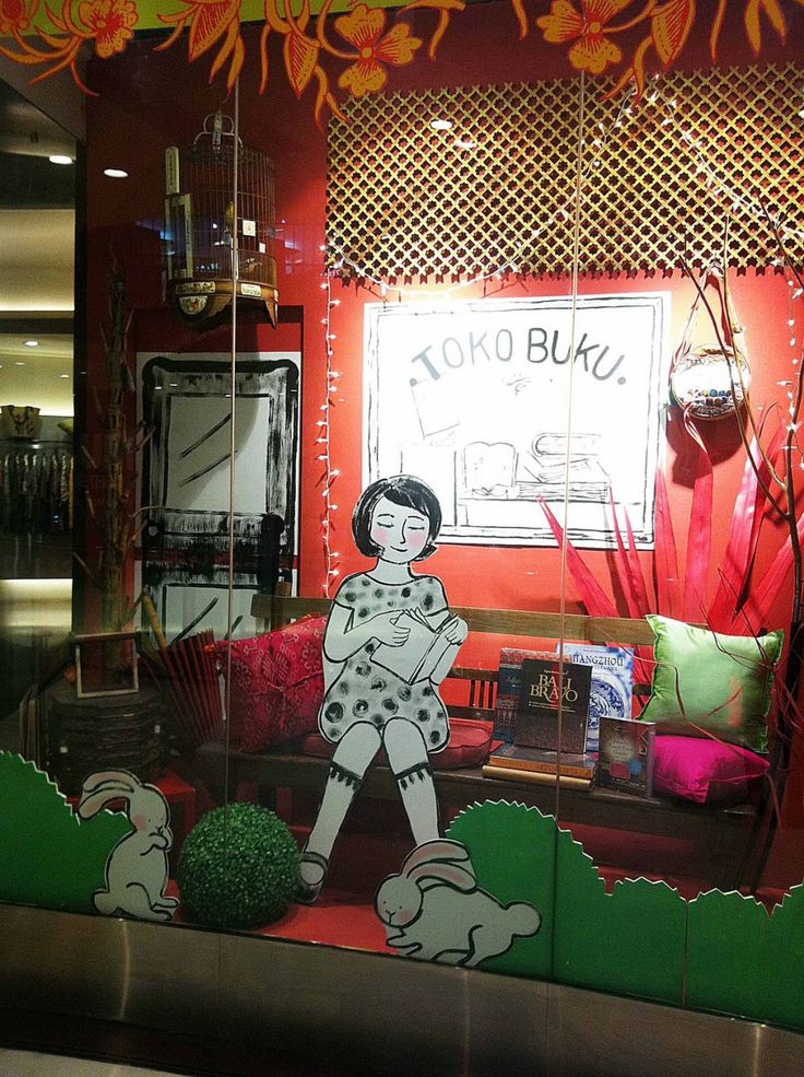 "Toko Buku, Indonesia -- ""One of the cutest displays we've ever seen."""