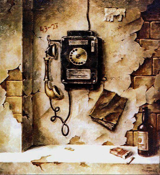 А.С. Талызин. Старый телефон