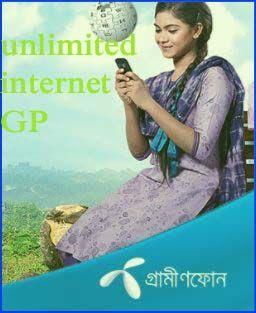 GP internet package unlimited