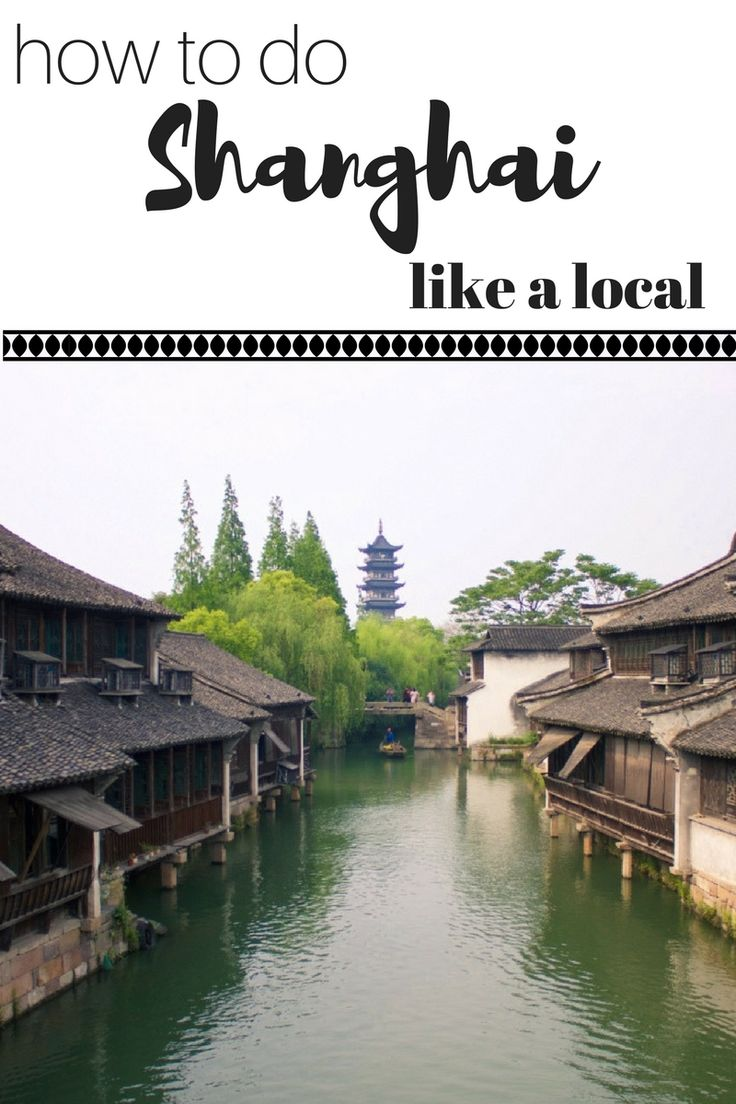 How to do Shanghai like a local