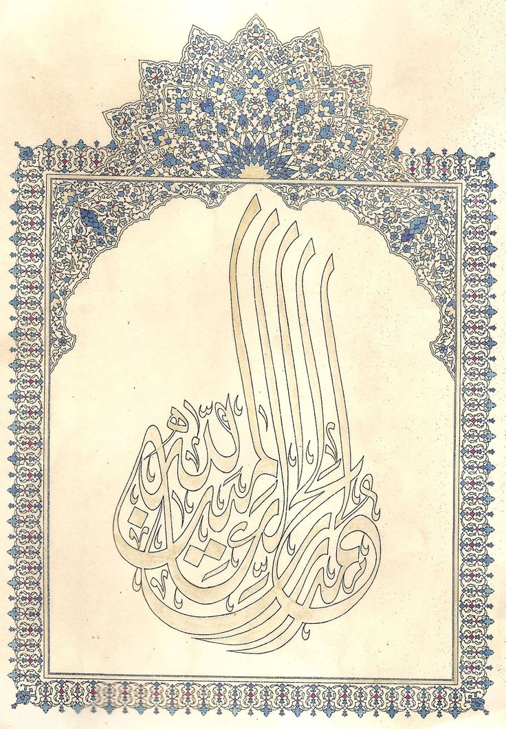 Islamic Calligraphy Quran Art Handmade Holy Koran Muslim Arabic Decor Painting