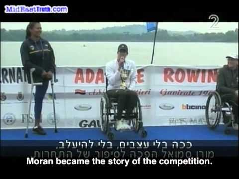 "Israeli rower won gold -- and sang ""Hatikvah"" on her own"