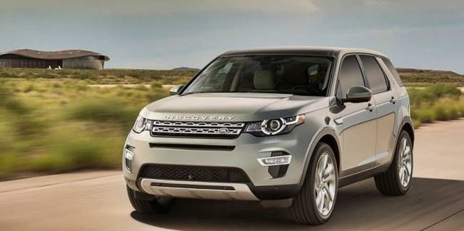 2018 Land Rover Discovery Sports Price India 2018 Land Rover Discovery Sports Price India -Land Ro...