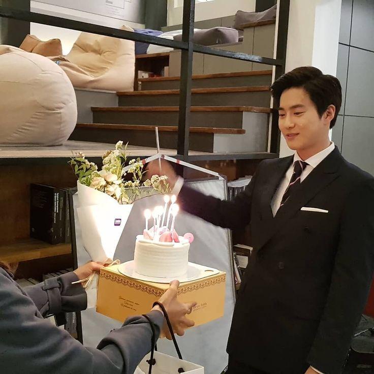 Happy Birthday My Ceo Exo Suho Entertainment
