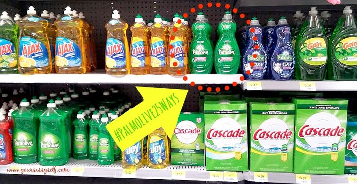 Palmolive Dish Soap, Not Just for Dishes Anymore #Palmolive25Ways #cbias - Your Sassy Self