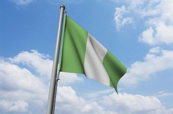Graduate Trainee Jobs In Nigeria | INFORMATION NIGERIA