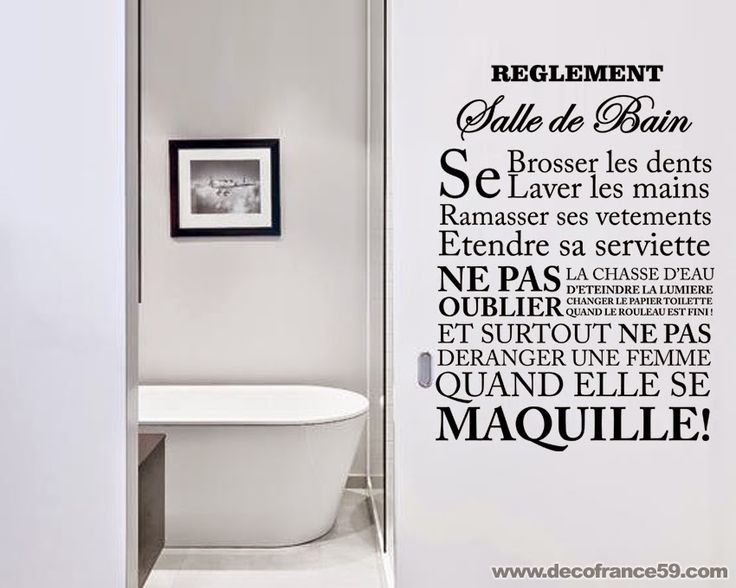 Retro wall art related keywords suggestions retro wall - Stickers muraux pour salle de bain ...
