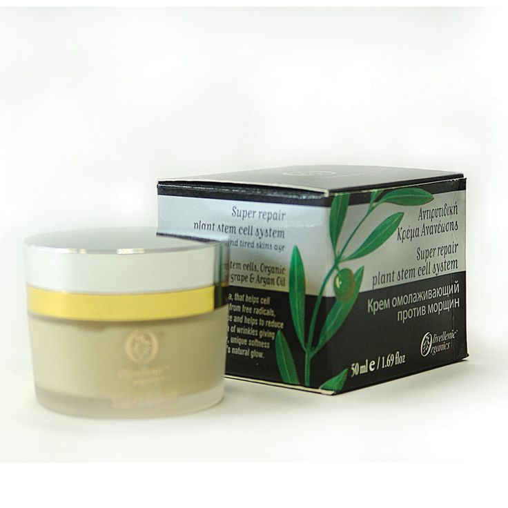 Olivellenic organics Super repair Anti-wrinkle 40+
