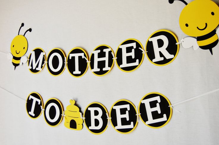 Mother to Bee Baby Shower Banner by PinwheelLane on Etsy, $25.00