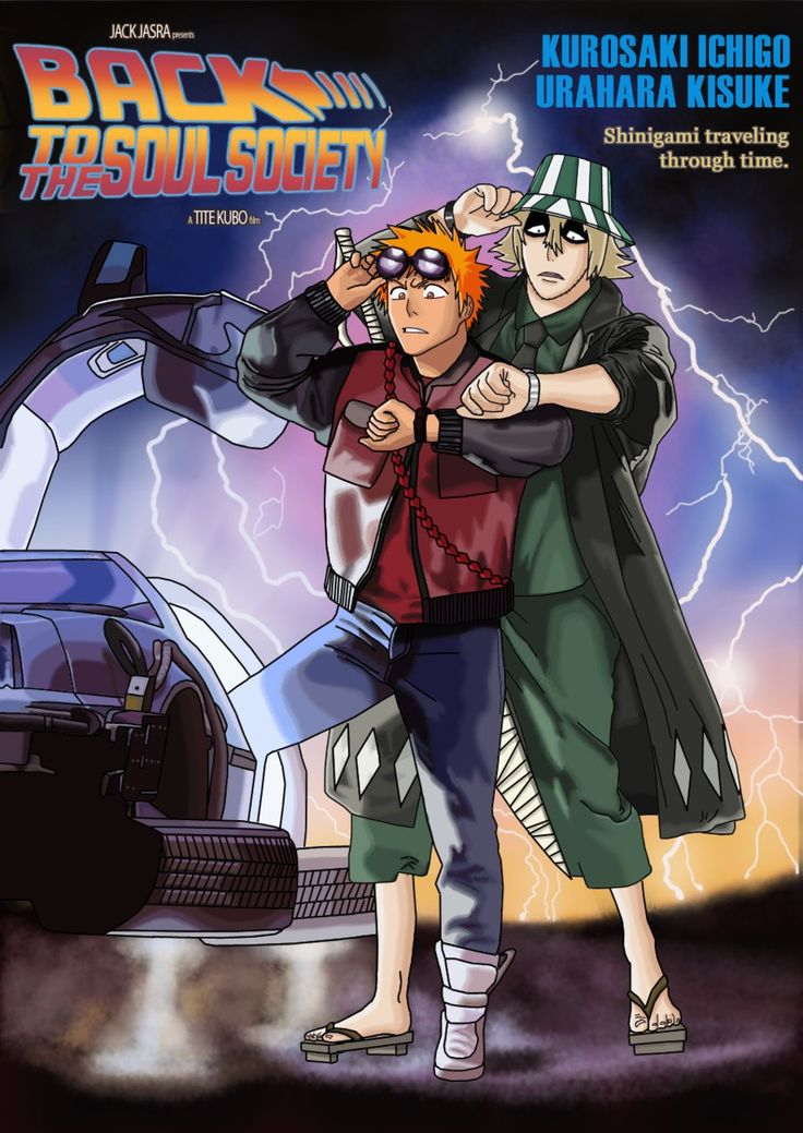 Bleach: Back To Soul Society 2 by JackJasra... good, whoever it made, good job