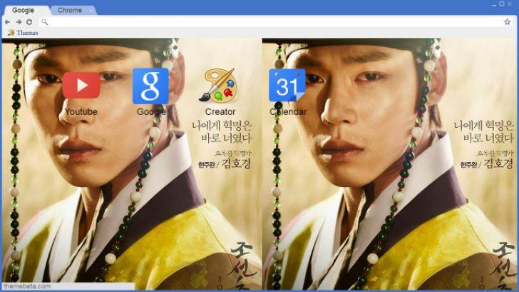 Gunman in Joseon (Han joo-Wan) theme Chrome Theme - ThemeBeta