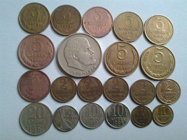 Старая мелочь может стоить очень дорого. Сегодня мы расскажем вам о стоимости монет достоинством 5 копеек, выпущенных в СССР. Среди 5 копеек, особенно много ценных монет. Вот этот довольно внушительн…