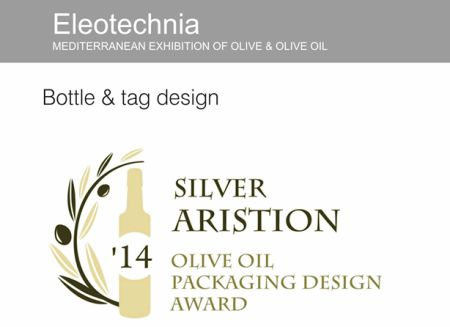 Label :SILVER 2014 MONAKRIVO  Bottle & tag design