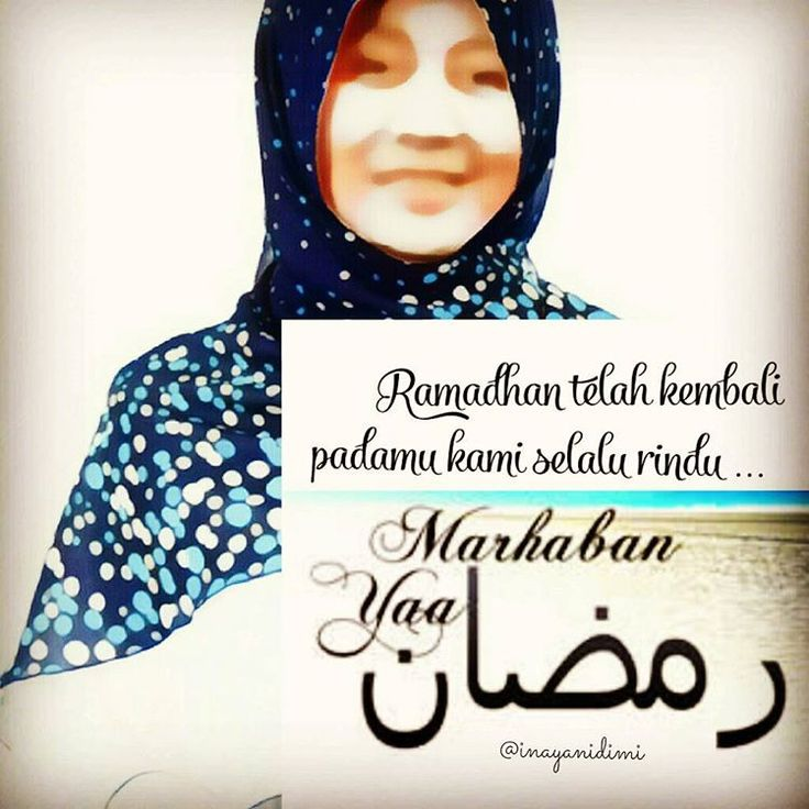 Ramadhan Mubarak #1Ramadhan