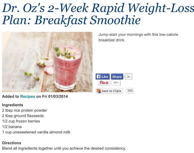 Dr oz weight-loss: breakfast smoothie | Juice Recipes to ...