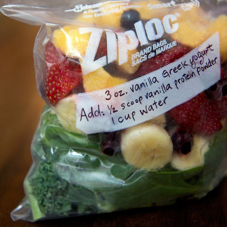 2 Reasons to Make Smoothie Freezer Packs: You want a healthy breakfast, but you also want it to be fast and simple.