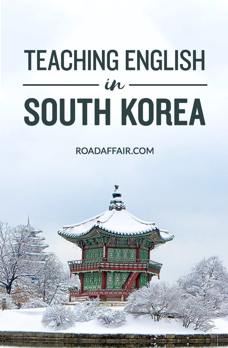 10 Best Countries to Teach in International Schools ...