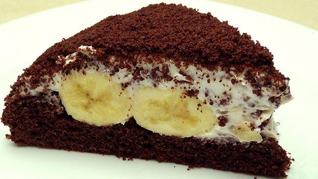Bugün sizlere yapımı diğer yaş pastalara göre çok daha kolay olan köstebek pasta tarifi hazırladık. Gayet pratik bu çikolata parçacıklı muzlu pastayı çok