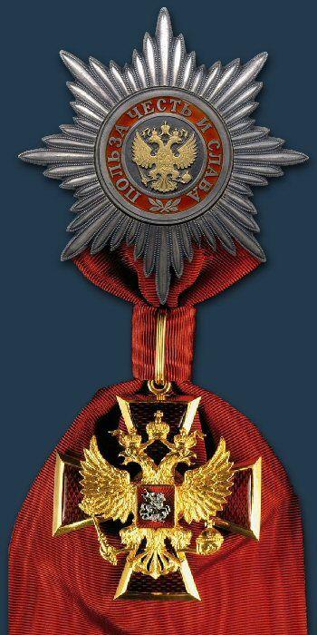 1994-03-02 Order For Merit to the Fatherland 1st Class (Орден За заслуги перед Отечеством I степени) established