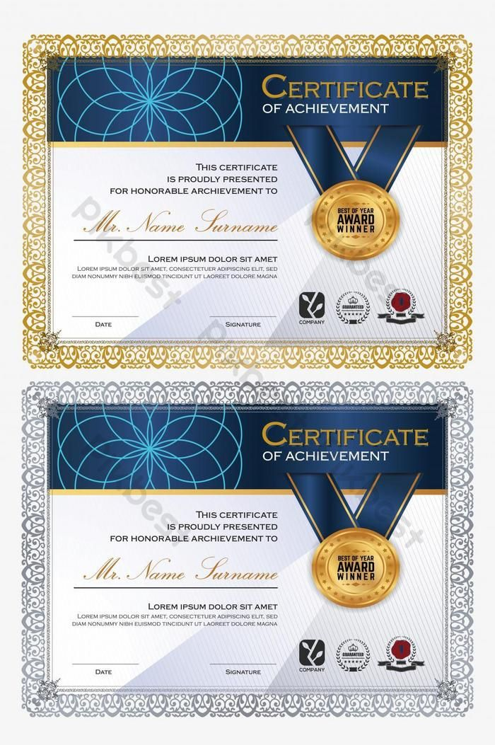 قالب شهادة فريدة التدرج بولي منخفضة Pikbest Templates Certificate Honorable Certificate Templates Certificate Of Achievement Lorem Ipsum