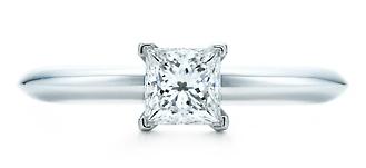 Tiffany & Co. - Tiffany Princess Cut - 0.5 karat - $2,920 :) Someone inform my future husband of this... :)