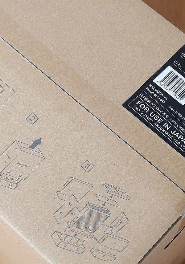 SmartHeater2 | パッケージもコンパクトになりました。