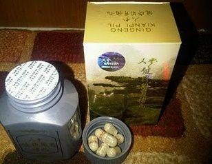 Ginseng Kianpi Pil berfungsi menambah berat badan aman tanpa efek samping…