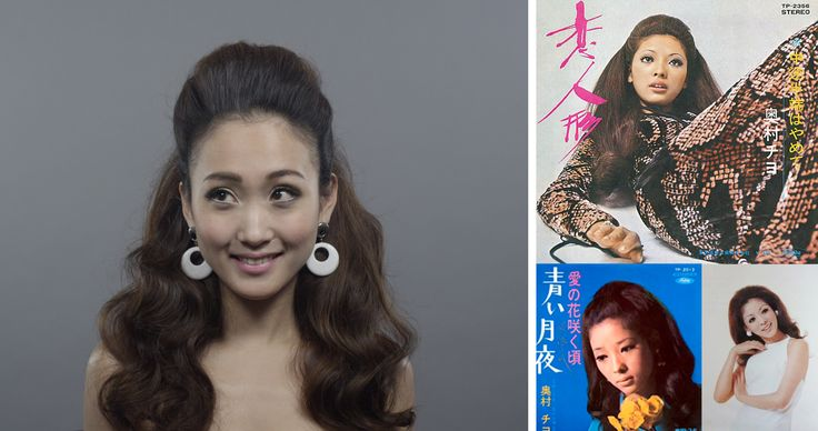 100 Years of Beauty - Japan #1960s #hair #style #fashion #makeup