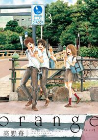 Orange (TAKANO Ichigo) Manga - Read Orange (TAKANO Ichigo) Online at MangaHere.co
