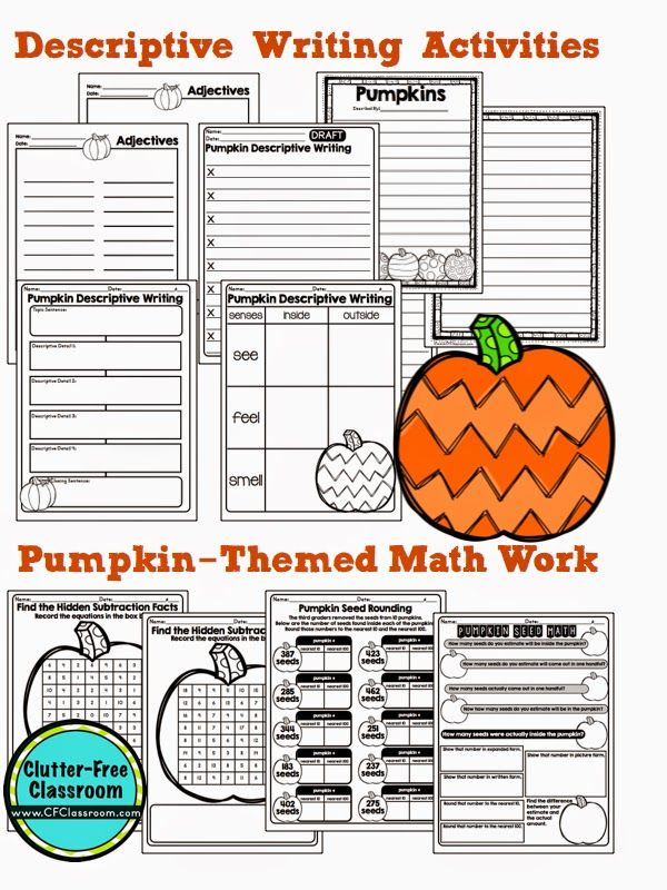 FREE Ideas and FREE PRINTABLES: This is a summary of how I used a pumpkin to teach rounding, estimation, addition, subtraction, and descriptive writing with my 3rd graders. The activities and no-prep printouts are perfect for 2nd grade, 3rd grade, 4th grade and homeschool.