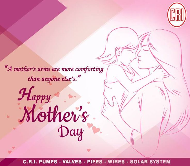 "To the World you are a Mother, but to your Family you are the World"". Happy Mother's Day #happymothersday #agriculturepumps #residentialpumps #industrialpumps #solarpumps #pvcwires #upvcpipe #valvemanufacturers #wiresandcables #valves #CRIpumps #coimbatore"