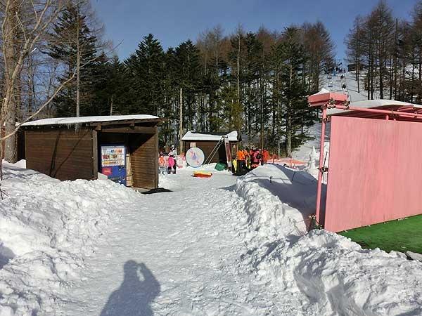 Heven's Sonohara Kids Area