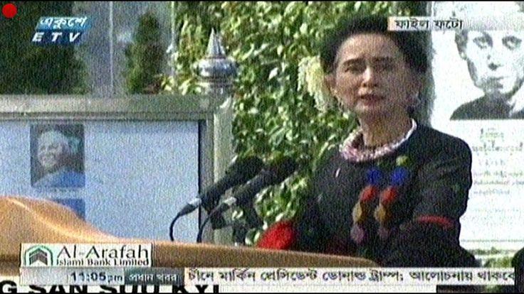Prime Bangla TV Live News BD 9 November 2017 Latest Bangladesh News Online Bangla News Today