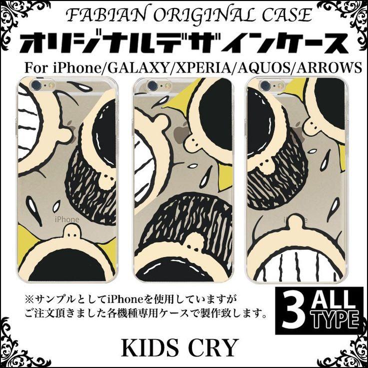 関連キーワード iPhone7 iPhone7Plus iPhone6s iPhone6sPlus iPhoneSE[iPhone5/iPhone5S/iPhone5C/iPhone6 4.7 5.5 iPhone6 plus]手帳[galaxys4/galaxys5/galaxys6/galaxys6 edge/xperiaz1/xperiaz1f/xperiaz2/xperiazl2 sol25/xperiaz3/xperiaz3compact/xperiaZ4/XperiaA2/xperiaA/xperiaA4/AQUOS ZETA SH-03G/ARROWS FX F04G] 手帳型ケース/手帳/diary case/ハードケース/ソフトケース/オリジナルデザイン 送料無料 横開き 高品質 レザー 革 デザインプリントケース iPhone6plus 5.5インチ iPhone6 4.7 インチ スマートフォンケース スマフォ スマホ おしゃれ ファッション ストリート デザイン かわいい ロゴ 流行 人気 売れ筋 docomo au softbank ドコモ エーユー…
