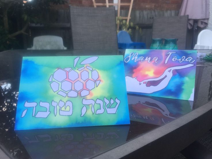 Excited to share the latest addition to my #etsy shop: Jewish New Year greeting cards Set - pack of 6 - rosh hasannah, shana tova