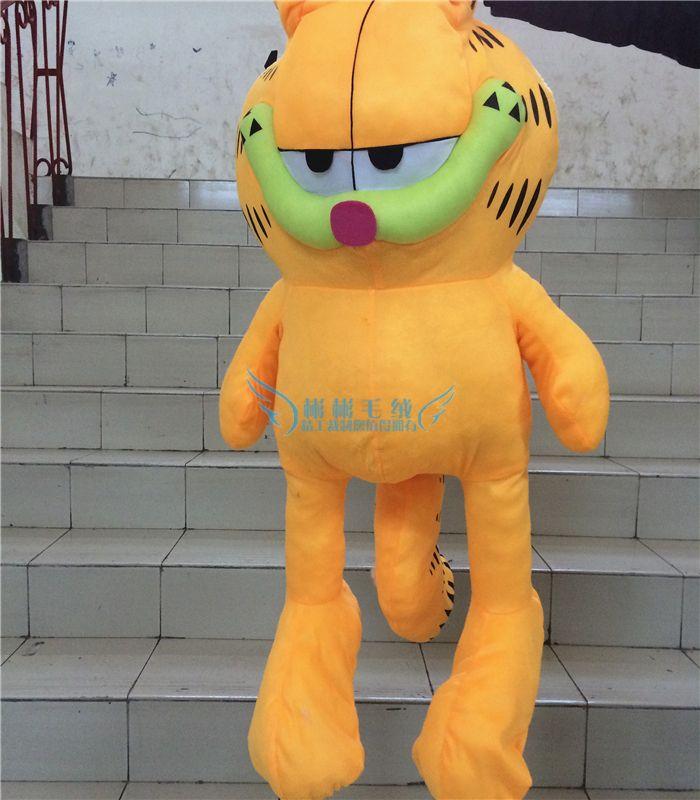 Stuffed animal 39 inch Garfield cat plush toy doll gift w2704 - http://manydolls.com/?product=stuffed-animal-39-inch-garfield-cat-plush-toy-doll-gift-w2704