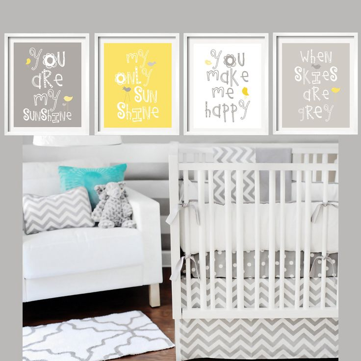 You Are My Sunshine Yellow and Gray Art Prints
