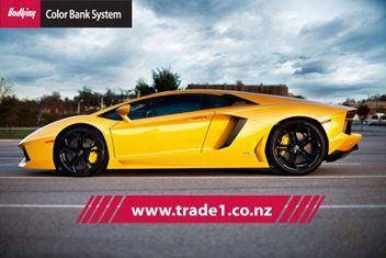 ==========Automax Paints========    Make your Car HOT!!!    This auction is for 1.5L kit of Lamborghini Yellow    The kit includes :  - 1L of Basecoat  - 0.5L o...