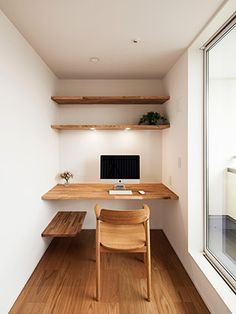 minimal clean wooden desk home office workspace. Very zen