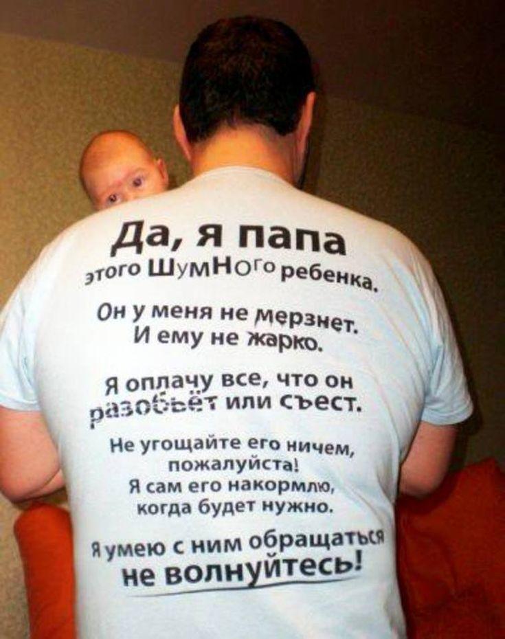 Прикольные картинки про сына и отца, картинки