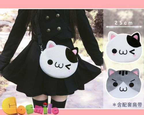 Neko-Atsume-Cute-Kaomoji-Cat-Plush-Messenger-Shoulder-Bag-Coin-Purse-N1