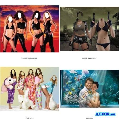 Шаблоны груповые костюмов для фотошопа