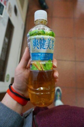 #vendingmachineadventures cool green tea