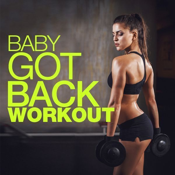 Take your booty from flat to fabulous with this Baby Got Back workout! #buttworkouts