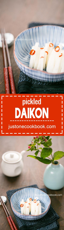 Pickled Daikon (大根の漬物) | Easy Japanese Recipes at JustOneCookbook.com