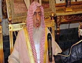 Mufti Agung Arab Saudi Berfatwa Haramkan Twitter