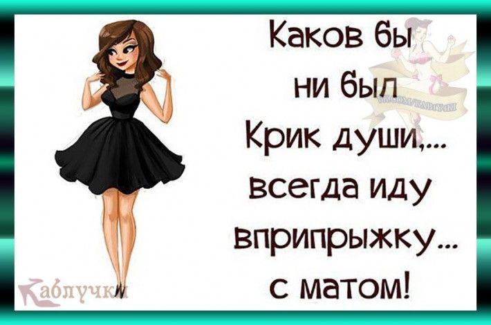 Позитивные фразочки в картинках :) 28 штук